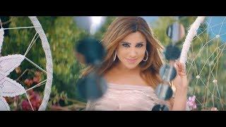 Najwa Karam - El Layli Laylitna [Official Music Video] (2018) / نجوى كرم - اللّيلة ليلتنا