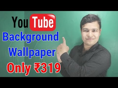 Make Youtube Studio Wallpaper only ₹319 | New Youtuber Must Watch |