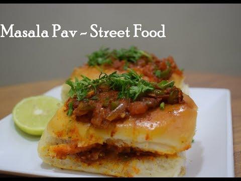 मसाला पाव  Masala Pav  Mumbai Street Food Masala pav recipe Pav Bhaji Mumbai Street style masala pav