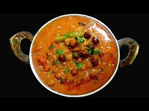 Sundal gravy recipe in Tamil / Channa masala gravy / Sundal gravy masala