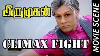 Iru Mugan - Climax Fight | Vikaram | Nayantara | Nithya Menon | Harris Jayaraj