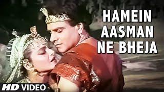 Hamein Aasman Ne Bheja Full HD Song   Sheshnaag   Jitendra, Rekha