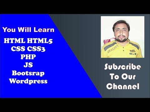 website development step by step  Lecture 1 PHP