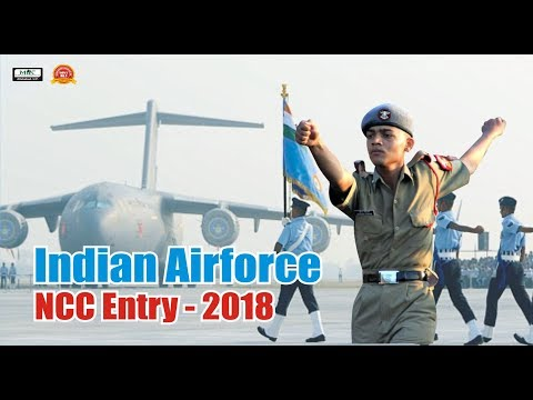 Indian Air Force NCC Entry 2018 | Air Force NCC Entry 2018 | NCC Entry