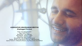 New | Super Hit Christian Song | Aswasathin Uravidamam Kristhu | Unplugged | Don Valiyavelicham ©