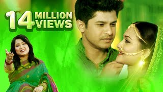 Mon Poboner Nau | Shahnaz Shanta | Niloy | Sallha Nadia | Bangla new song 2018