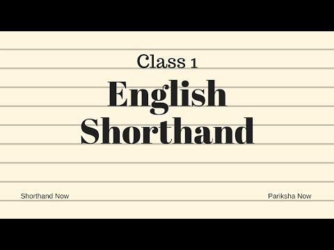 English Shorthand Full course: Class 1