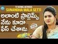 TV Serial Actress Sunandha Mala Setti Interview Anchor Komali Tho Kaburlu 22