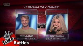 Μιχάλης Κεραμάρης vs Ιωσηφίνα Χριστοδούλου - Stay | 4o Battle | The Voice of Greece
