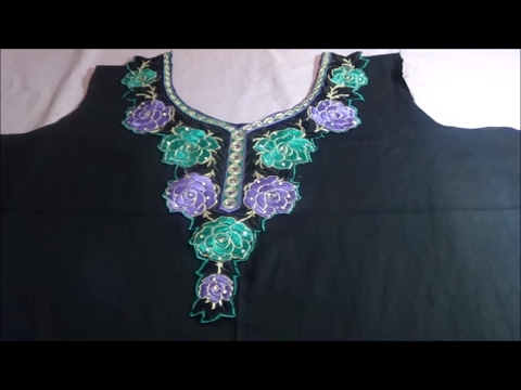 How To Attach Appliqué On The Neckline Of The Kameez/Kurti