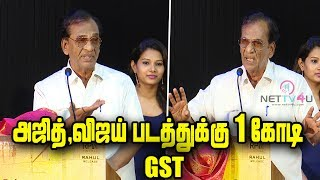 Rajan Speech in Sathuradi 3500: GST 1 Crore For Thala Ajith's Vivegam and Thalapathy's Mersal Movies