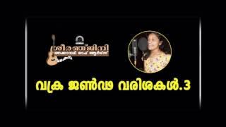 Sarali Varisai 1 - 14 (All three speeds) - PakVim net HD
