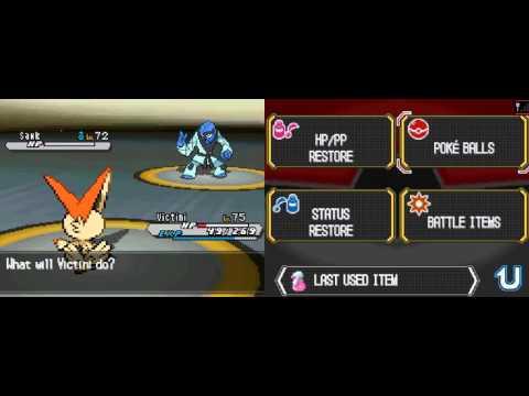 Pokemon Volt White 2 - Elite Four Marshal