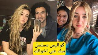 هنا الزاهد كواليس تصوير مسلسل سك على اخواتك بطولة علي ربيع وسهر الصايغ رمضان 2018