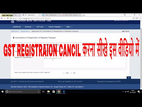 CANCEL YOUR GST REGISTRATION (ALREADY MIGRATED IN GST)