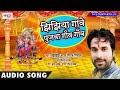 Jhijhiya Niraj Nirala Bhakti Song Superhit 2018 Jhijhiya Gaoe Pooja Gao