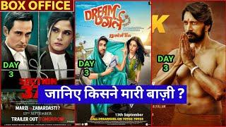 Dream Girl Box office Collection, Pailwaan Box Office Collection, Section 375 Box Office Collection