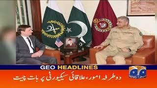 Geo Headlines - 08 PM 11-December-2017