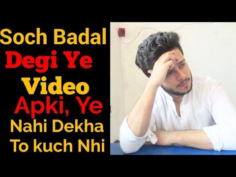 SOCH Badal Jayegi Isko Dekhny Ke Baad   What's going On In India  Mohd Tabish