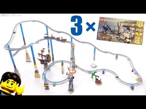 Three LEGO Creator Pirate Coasters' tracks combined