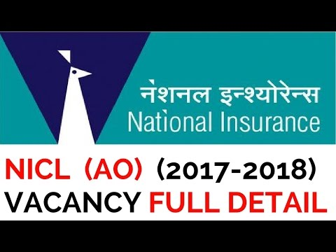 NATIONAL INSURANCE (AO) 2017 - 2018 VACANCY