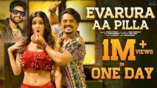 Evarura Aa Pilla Original Song   Mehaboob Dil Se    Sohel    Amy Aela   Infinitum Media