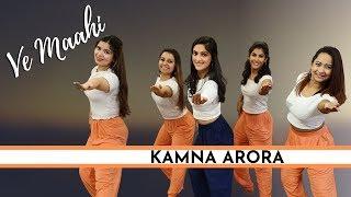 Ve Maahi I Kesari I Arijit Singh I Asees Kaur I Kamna Arora Choreography