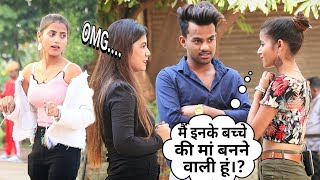 Annu Singh: Mai Tumhare BoyFriend Se Pyar Karti Hu Prank | Prank On Cute Couples | {Brb-Dop}