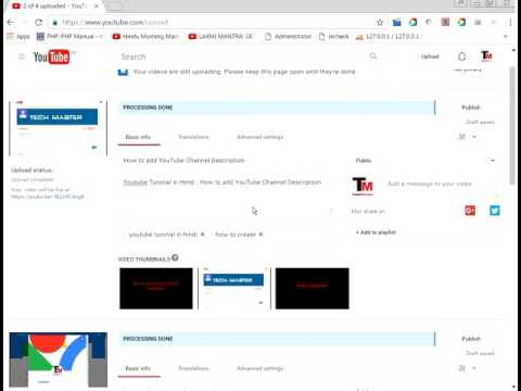 youtube tutorial hindi : how to upload multiple videos on youtube