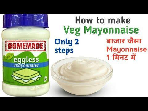Easy 1 minute, 2 steps Veg Mayonnaise recipe | Eggless Mayonnaise