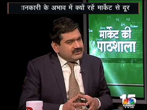 How To Pick Winning Stocks | Market Ki Pathshala | CNBC Awaaz
