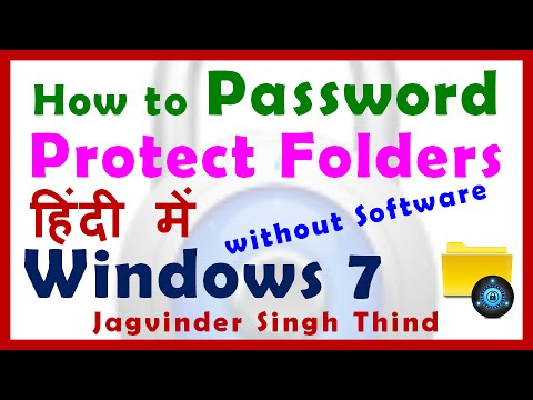 Windows 7 lock folder without any software (Hindi)