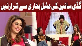 Sajjan Abbas Fabulous Comedy With Mishal Bukhari | Cyber Tv