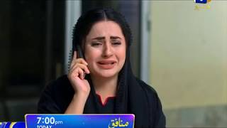 Munafiq || Episode 53 Promo | Tonight at 7:00 Pm | Har Pal Geo