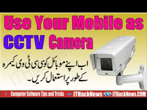 How to make your android phone spy camera and CCTV Camera easily