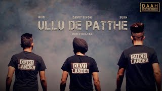 The Landers bane Ullu De Patthe ! | New Punjabi Movie | DAAH Films
