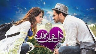 Dil Diyan Gallan | HUM TV | Telefilm |  Eid Special 2018