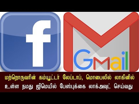 How to log out of Facebook, Gmail on another computer, phone or tablet