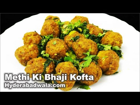 Methi Ki Bhaji Kofte Recipe Video- How to Make Meat Balls in Fenugreek Gravy