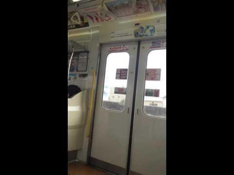 Tokyo train to disneysea