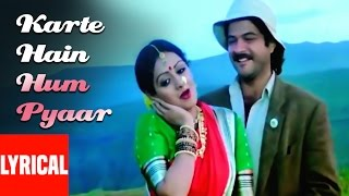 """Karte Hain Hum Pyaar"" Lyrical Video 