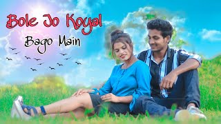 Bole Jo Koyal Bago Mein Yaad Piya Ki Aane Lagi | Ft. Jeet & Annie | Besharam Boyz | Chudi Jo Khanki