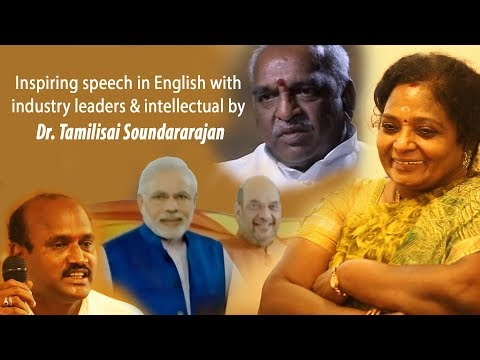 Inspiring speech in English with industry leaders & intellectual by Dr.Tamilisai Soundararajan