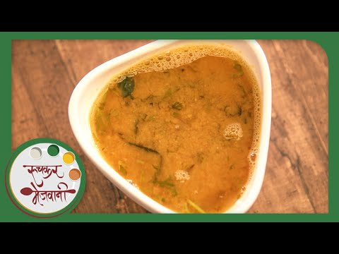 Katachi Amti | Holi Special | Authentic Maharashtrian Dal | Recipe by Archana in Marathi