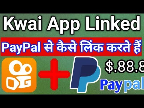 How to Link Kwai App to PayPal Account in hindi full guide