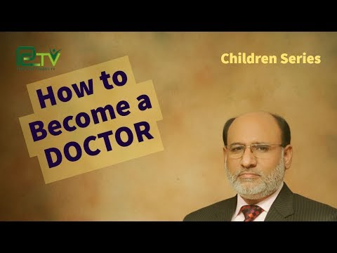How to become a doctor by Yousuf Almas A Children Series