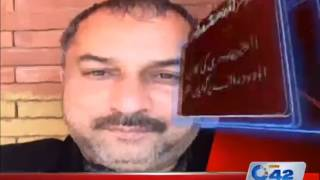 42 Breaking: Firing on Arshad Chaudhry chairman alfalah theater house
