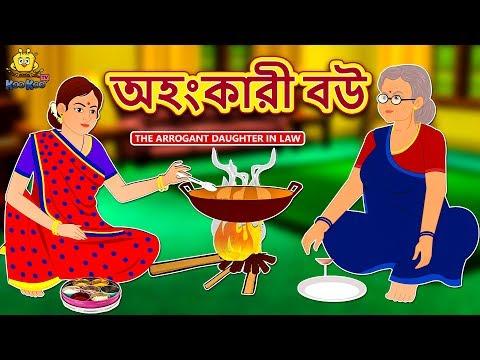 Children's Special Episode | Dadagiri Unlimited Season 8