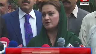 Maryam Aurangzeb Addressing Media in Islamabad