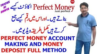 PERFECT MONEY ACCOUNT MAKING AND MONEY DEPOSIT TRICK URDU HINDI 2019
